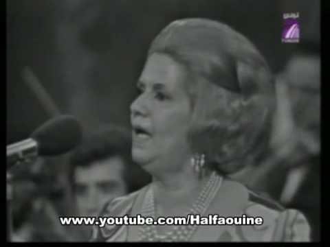 Fathia Khairi - Ma thanaha  فتحية خيري - ما ثناها