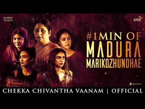 Chekka Chivantha Vaanam - Madura Marikozhundhae Song Promo (Tamil) - A.R. Rahman - Mani Ratnam