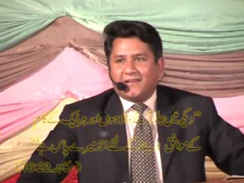 NAZUL YASU AL MASIH TOTAL PARTS 1T0 3) PART 1, by Rev. Dr. Jamil Nasir