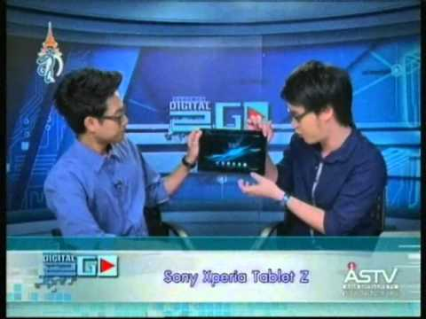 08/17 Digital 2 Go ช่วงที่3 Review : Sony Xperia Tablet