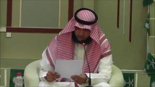 محاضرة الحياة رؤية لـ أ. صالح السويلم