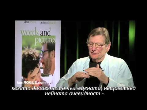 Фред Шепизи - за думите и картините