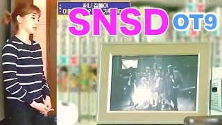 [ENG ] SUNNY still cherishes JESSICA SNSD OT9 in her new apartment! 소녀시대