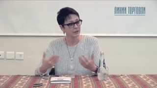 Пресс-конференция Ирины Хакамада