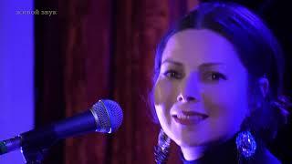 Открытие концерта Юлии Валеевой