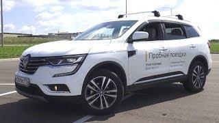 2017 New Renault Koleos Test Drive. MegaRetr