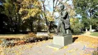 Овстуг Парк-Усадьба Ф.И. Тютчева. Экскурсии по Брянску