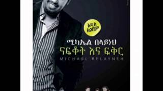 "Michael Belayneh - Kal Neberen ""ቃል ነበረን"" (Amharic)"