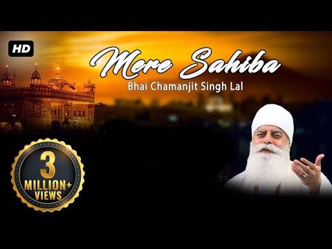 Mere Sahiba - Punjabi Devotional Gurbani Shabad Kirtan Compilation