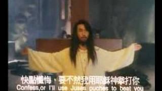 Jezus w filmie kung fu