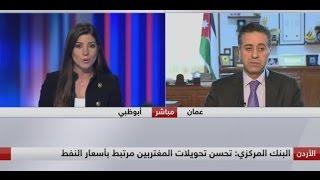 وزير الصناعة والتجارة والتموين الأردني: صادرات الأردن تركز على أسواق أوروبا وأميركا |