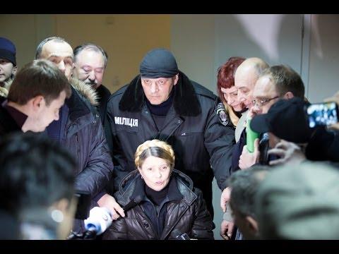 Освобождение Ю.Тимошенко. Первые кадры! Tymoshenko release. Robinzon.TV