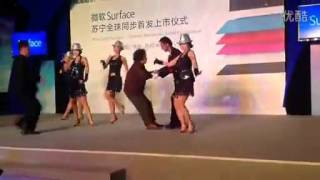 Granny Tries To Stop Chinese Microsoft Surface Event