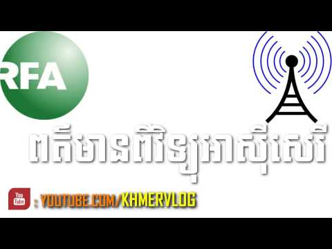 RFA Khmer News, RFA Khmer Radio on 21 July 2014 Night