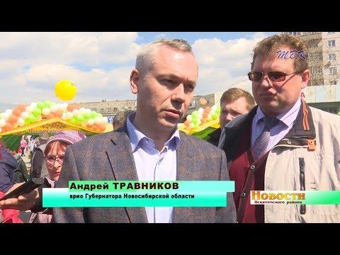 Врио Губернатора области Андрей Травников совершил визит в Искитимский район