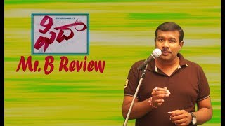 Fidaa Movie Review & Rating..