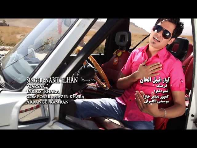 new song afghani 2013 full hd  nabil elhan qarsak