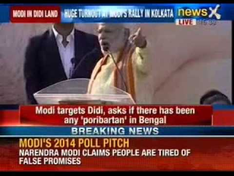 Breaking News: Mission 2014; Narendra Modi addresses mega rally in Kolkata - NewsX
