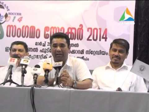 Sangamam Socker, Middle East Edition News, 23.03.2014, Jaihind TV