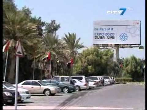 City 7TV- 7 National News- 13 June 2013- UAE Business News