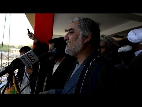 Abdullah Abdullah rallies supporters for Afghan vote