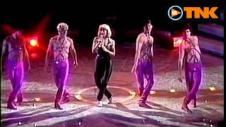 Raffaella Carra' - Caliente Caliente (en español) 1era noche Viña del mar / Chile view on youtube.com tube online.