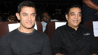 Kamal Haasan and Aamir Khan arrive at 11th Chennai International Film Festival