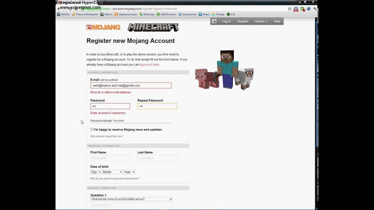 Зарегистрироваться как лицензионый акаут в майнкрафте