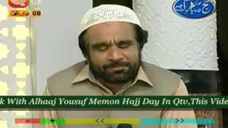 URDU NAAT(Aik Din Hum Be)YOUSUF MEMON HAJJ DAY IN QTV.BY Visaal
