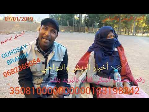 بوجه مكشــوف: مواطن مغربي بالجنوب الشرقي يناشد المحسنين لإعانته ماديا ومعنويا على مصاريف علاج إبنته