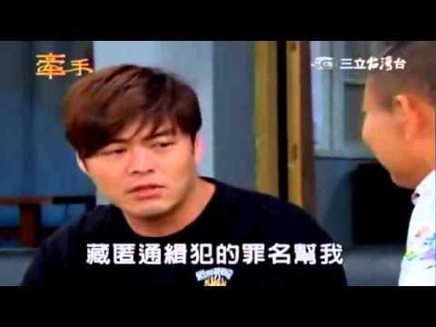 Phim Tay Trong Tay - Tập 429 Full - Phim Đài Loan Online