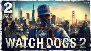 Watch Dogs 2. #2: Хакерспейс.