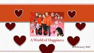 Best Chinese New Year Song (English) 2010 新年歌