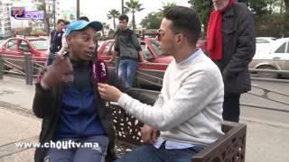 هضرة الزنقة.. أشنو كيعني مصطلح كُحْ-تْمَرح عند لمغاربة | هضرة الزنقة