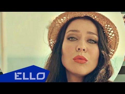 Смотреть клип Елка - Тело офигело