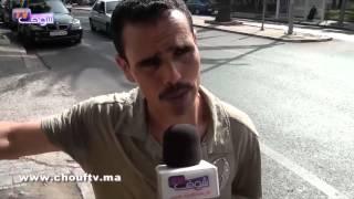 نسولو الناس : مغاربة يقترحون حلولا للحد من حوادث السير |