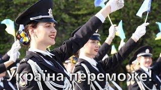Колектив ХНУВС долучився до Інтернет-флешмобу «Демократія і я»
