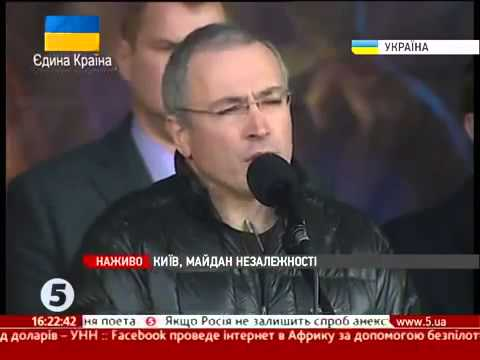 Khodorkovsky on the independence square, Kiev 09 03 2014 swedish subtitles