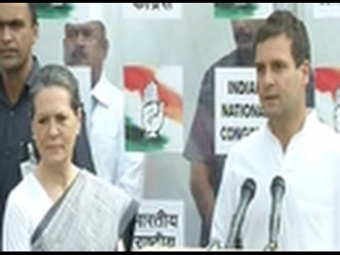 Sonia Gandhi and Rahul Gandhi accept defeat