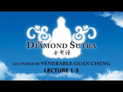 [English] Diamond Sutra Lecture 1 [3/3]