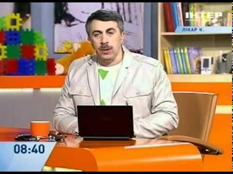 Визит иммунолога: школа доктора Комаровского