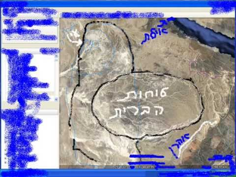 GOOGEL EARTH ISRAEL JERUSALEM הכותל המערבי