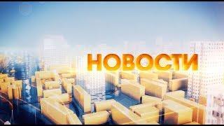 Вечерний выпуск - Инфосервис