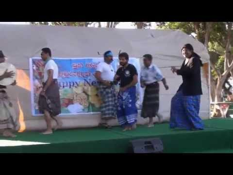Sinhala New Year Celebration 2014 - Anaheim
