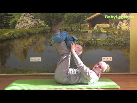 Упражнения с малышом: укрепление бедер.