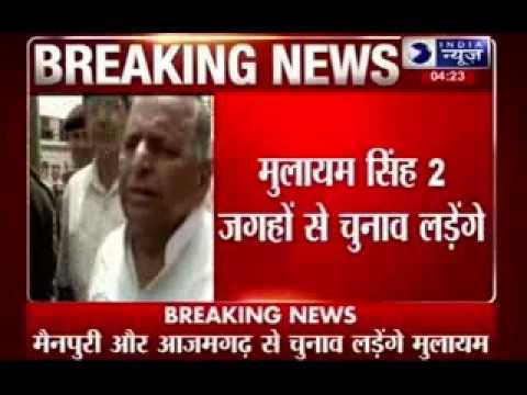 Mulayam Singh to contest from two LS seats