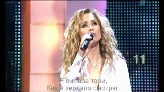 Lara Fabian Love Is Like A Dream (18.03.2011 TV Shou In