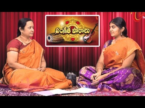 Music Classes || Hamsadhavani || Episode 01 Photos,Music Classes || Hamsadhavani || Episode 01 Images,Music Classes || Hamsadhavani || Episode 01 Pics