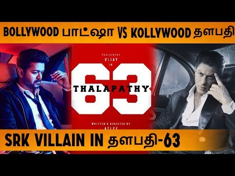 Thalapathy 63 Updates - CinebillaTV
