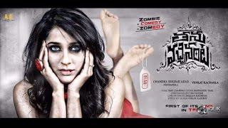 Thanu Vachenanta Movie Teaser